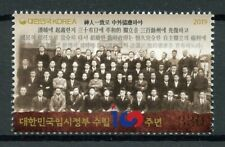 South Korea 2019 MNH Provisional Government 1v Set Politicians People Stamps