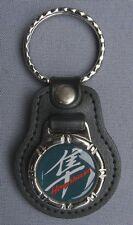 Suzuki Hayabusa GSX1300R Schlüsselanhänger keychain keyring key chain ring
