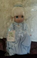 "New Disney's Enchanted Cinderella Precious Moments Doll - 9""H Collector Quality"