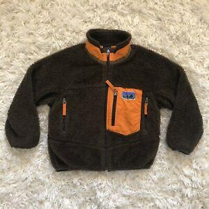 Vintage Patagonia Youth Sherpa Jacket SZ XS (5-6)