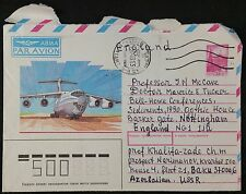 Russie-ussr airmail papeterie enveloppe 1989 moscou annuler à nottingham gb