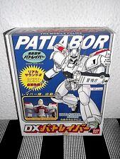 PATLABOR DX vintage 1989 + BONUS PATLABOR/occasion likeNew/Officiel Bandai Japan