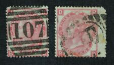 CKStamps: Great Britain Stamps Collection Scott#49 Victoria Used P#7 #9