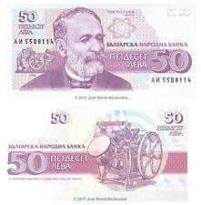 Bulgaria 50 Leva 1992 P-101 Banknotes UNC