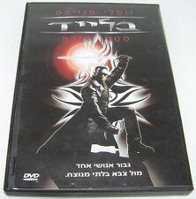 BLADE Hebrew COVER Rare ISRAEL 1998 Movie DVD WESLEY SNIPES, STEPHEN DORFF