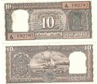 INDIA 10 Rupees OLD RARE NOTES 1 PCS, BLACK BOAT UNC  BANKNOTE RARE COLLECTIBLE
