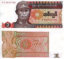 MYANMAR 1 Kyat Banknote World Paper Money UNC Currency (BURMA) Pick p67 Bill