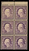 SCOTT 501b 1917 3 CENT WASHINGTON REGULAR ISSUE TYPE 1 BP OF 6 MH OG FVF CAT $55