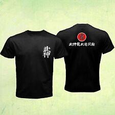 Ninja Japan Ninjutsu Bujinkan Taijutsu Dojo Kanji Black Men T-Shirt Size S-3XL