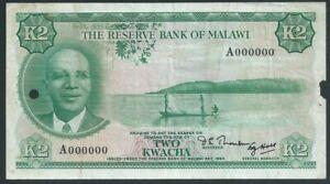 MALAWI K2 P7s ND(1971) SPECIMEN (unlisted type in TBB) aVF