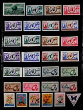 INDONESIA: 1940'S STAMP COLLECTION UNUSED