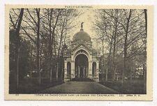 paray-le-monial   dôme du sacré-coeur dans le jardin des chapelains