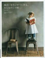FUUAI GIRL'S CLOTHES - Japanese Dress Pattern Book