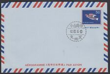 TAIWAN-CHINA, 1973. Int'l Air Letter Han 38, Mint - First Day