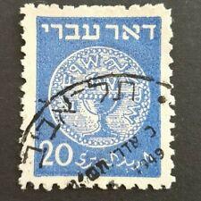 ISRAEL 1948  MI NR. 5A
