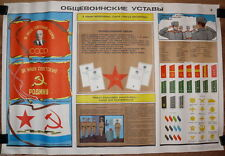 Authentic Soviet USSR Cold War Military Poster Military Regulations Insignia #8