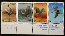 Francobollo CORE E DELLA SUD - Stamp KOREA Yvert Tellier n°1400 à 1403 n (Cyn18)