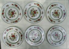 "Villeroy & Boch SUMMER DAY Luncheon Plate 9 5/8"""