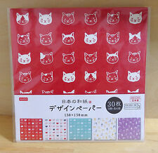 Japanese Origami  Folding Paper Chiyogami  Cute Cat DAISO
