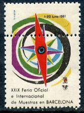 TIMBRE VIGNETTE / ESPANA / ESPAGNE BARCELONA / XXIX FERIA 1961 / VARIETE PIQUAGE