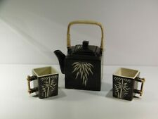 Oriental Style Dark Brown Bamboo Teapot & 2 Cups w Wrapped Rataan Handles # 1307