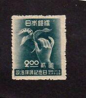 Japan stamp #394, MHOG, VVF