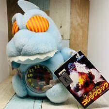 Banpresto 1996 Godzilla Plush Clock Mechagodzilla