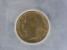 1885 THIRD FARTHING Choice UNC, Graded Encapsulated LCGS 82, MS64-65 (Peck 1937)