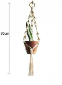 Makramee - Blumenampel mit Holzkugeln