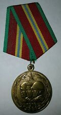 USSR Soviet Russian Red Army WW 2 70 Anniversary Military Troops Pin Badge Medal