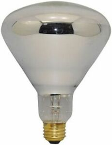 (2) REPLACEMENT BULBS FOR BULBRITE 739698714752 250W 120V