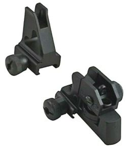 US! High Profile Front Iron Sight, Rear Iron Sight, or Combo with Picatinny Rail