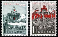China Stamp C85  1961 90th Anniv. of Paris Commune OG