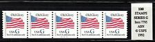 1994 Sc 2890 G Rate (32c) Pnc5 plate number A1314 Mnh with label
