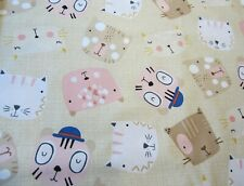 """1 Yard Cotton Fabric """"Little Friends - Cat faces"""" by Sally Pare for Benartex New"""
