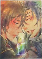 Doujinshi indi5 (Aiko Mitarai) rainbow (Touken Ranbu Ookurikara x Shokudaiki...