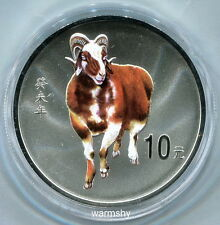China 2003 Lunar Zodiac Goat Year Colour Silver Coin 1 oz 10 Yuan Genuine