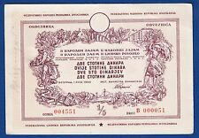 200 DINARA 1950, BANK OF YUGOSLAVIA, OBLIGATION, OBVEZNICA, ZAJAM, BOND !