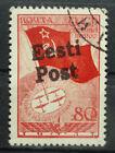 Local Deutsches Reich WWll overprint Eesti Post/Elwa used