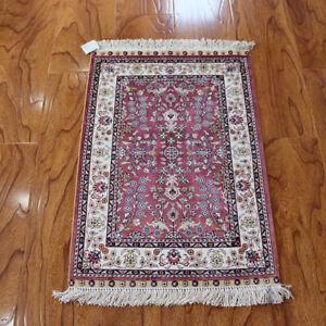 handmade silk rug carpet  2'X3' classics area rug 260line RS028