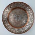Antique Middle Eastern Copper Dish Silver Inlay Islamic Script 26cm Diameter