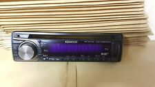 KENWOOD KDC-DAB4551U FACE OFF FRONT SECURITY PANEL ONLY,POP OF CLIP FASCIA.
