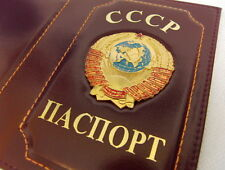USSR PASSPORT Real Leather Cover Holder with Metal Soviet Coat of Arms Badge New