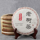 Old Pu-erh Tea 200g Premium-Yunnan-alter Baum Puer Tee Gekochter Puerh-Teekuchen