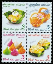 762 Thailand Stamp 2019 for New Year 2020 (Thai Dessert) Postage Stamps - Mnh