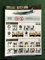 Safety Card Airlines All Nippon Airways ANA Boeing 737-500 Air Airways Airline