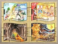 China Macau 2018 Classic Fables and Tales Stamps 寓言故事