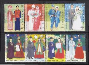 SINGAPORE 2007 KOREA JOINT ISSUE TRADITIONAL WEDDING COSTUMES SET 8 STAMPS MINT