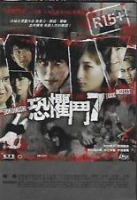 Dokumushi Toxic Insects DVD Murai RyoutaTakeda Rina Japanese NEW R3 Eng Sub