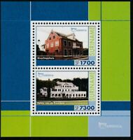 Upaep Suriname BF88 2001 Diocese Palace Presidential MNH